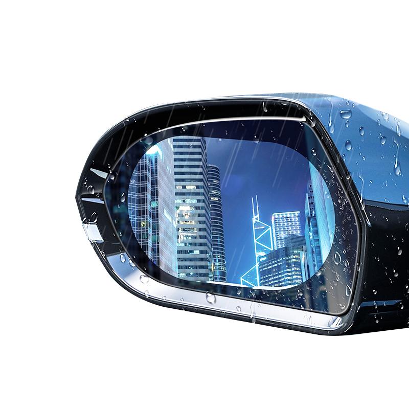 倍思后视镜防雨贴膜倒车镜防水贴汽车反光镜防水膜防炫目防雾全屏
