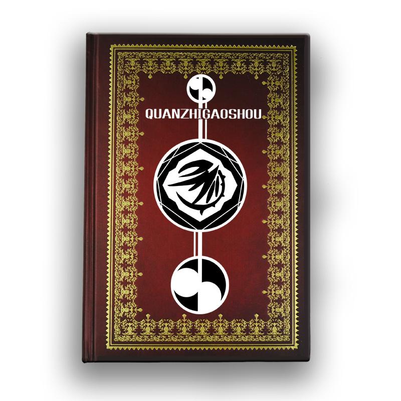 卡漫嘉园 全职高手叶修荣耀动漫周边魔法笔记本记事本文具买2包邮