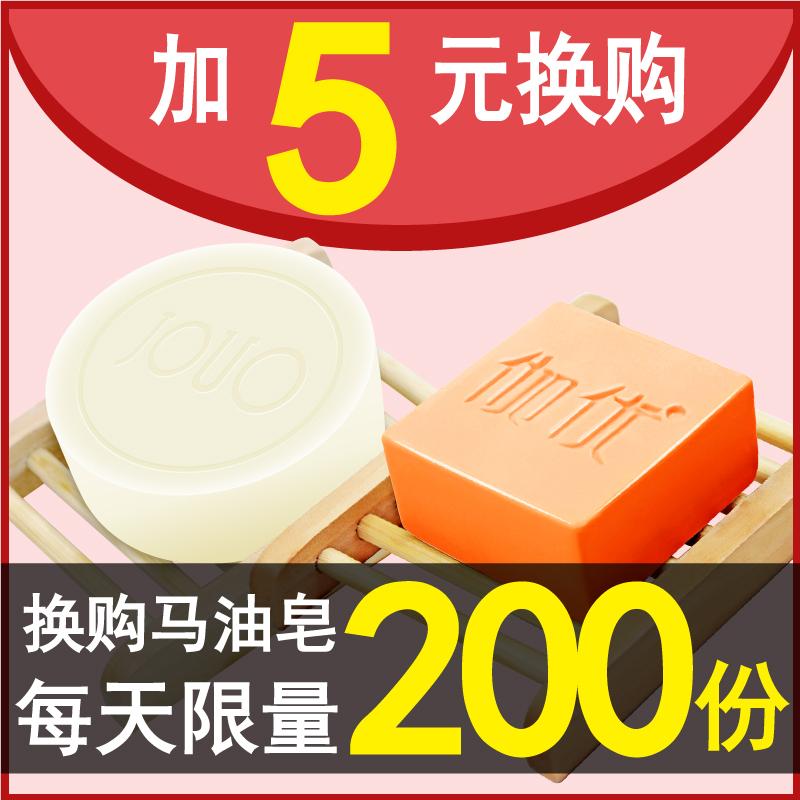 海盐皂正品控油纯洗脸洁面手工皂非奥地利天然除螨马油国可可籽脂