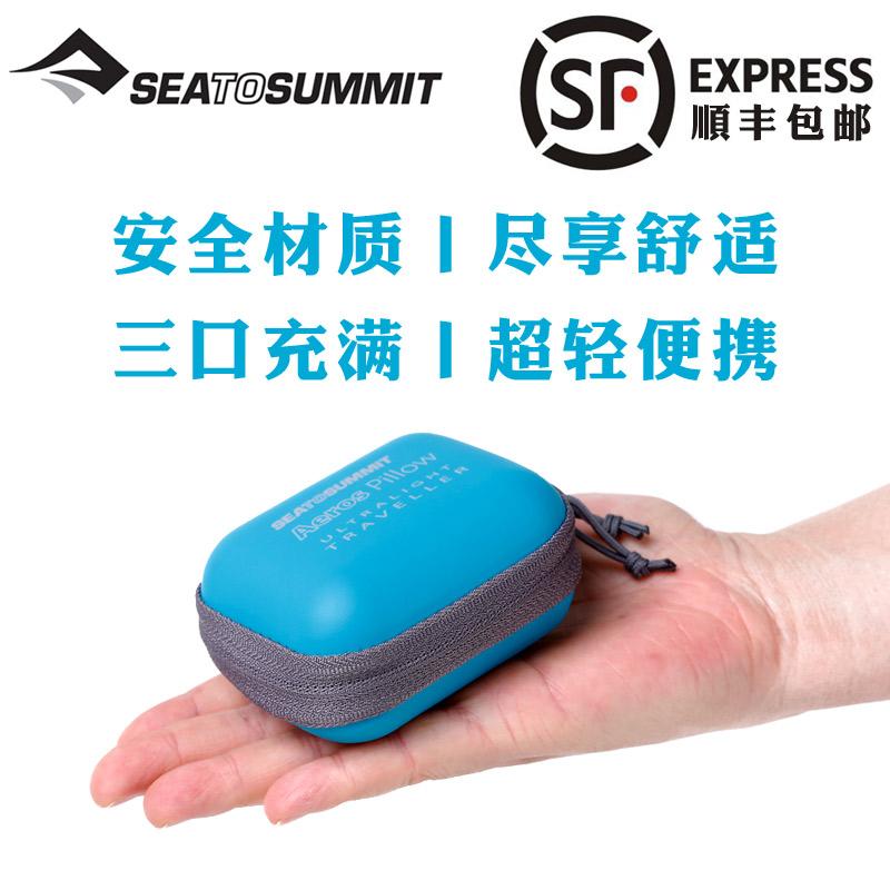 Sea To Summit充氣u型枕脖子旅行枕靠枕便攜飛機枕頭頸枕旅行睡枕