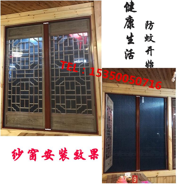 定制做隐形折叠纱窗纱门防蚊虫风琴式铝合金低轨道推拉伸缩式纱门