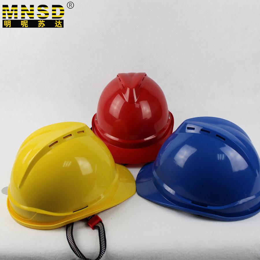 MNSD V型透气安全帽 塑料ABS安全头盔 施工头部安全防护帽 骑行帽