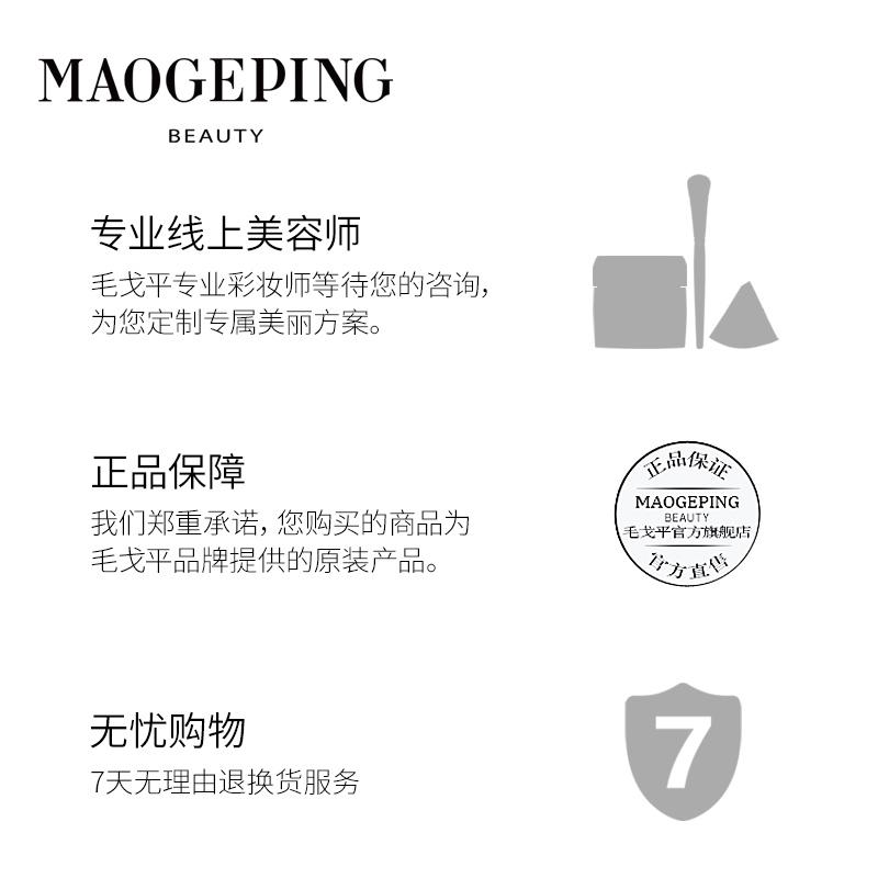 毛戈平立体双色鼻影粉自然修容立体盘新手初学者赠刷具官方正品