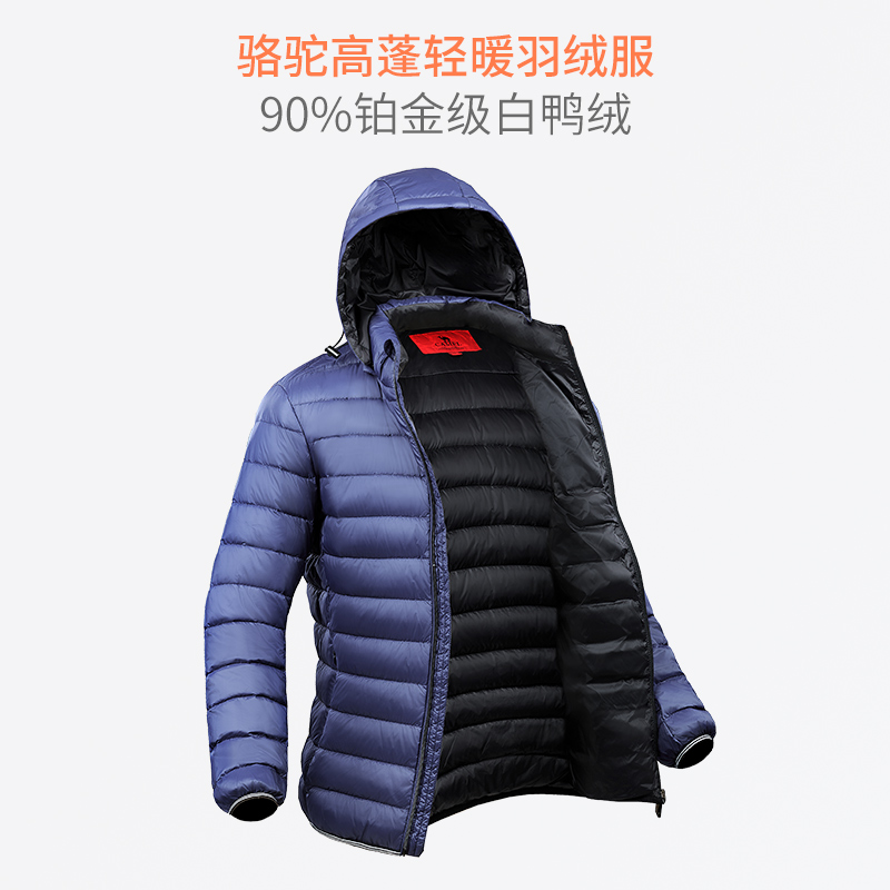 骆驼男装超轻薄款羽绒服男女短款情侣防寒保暖羽绒衣断码冬季外套