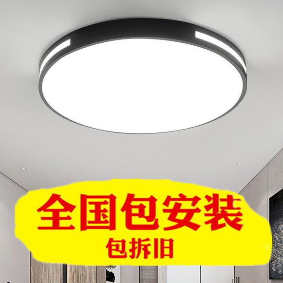 卧室灯具客厅灯书房餐厅灯北欧