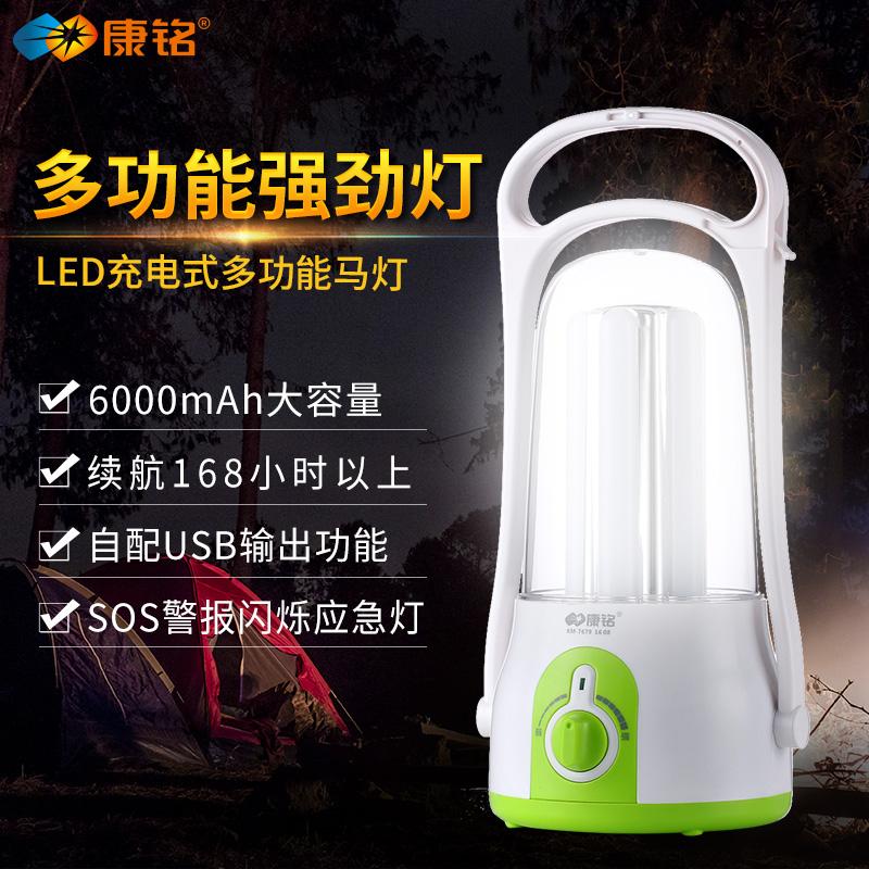 戶外照明手電超亮多功能野營燈營地燈USB帳篷燈露營燈led可充電式