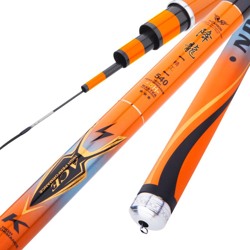 钓鱼竿 6H 新款 2020 超轻碳素手竿台钓竿手杆 28 调偏 19 超硬 5H 降龙鱼竿