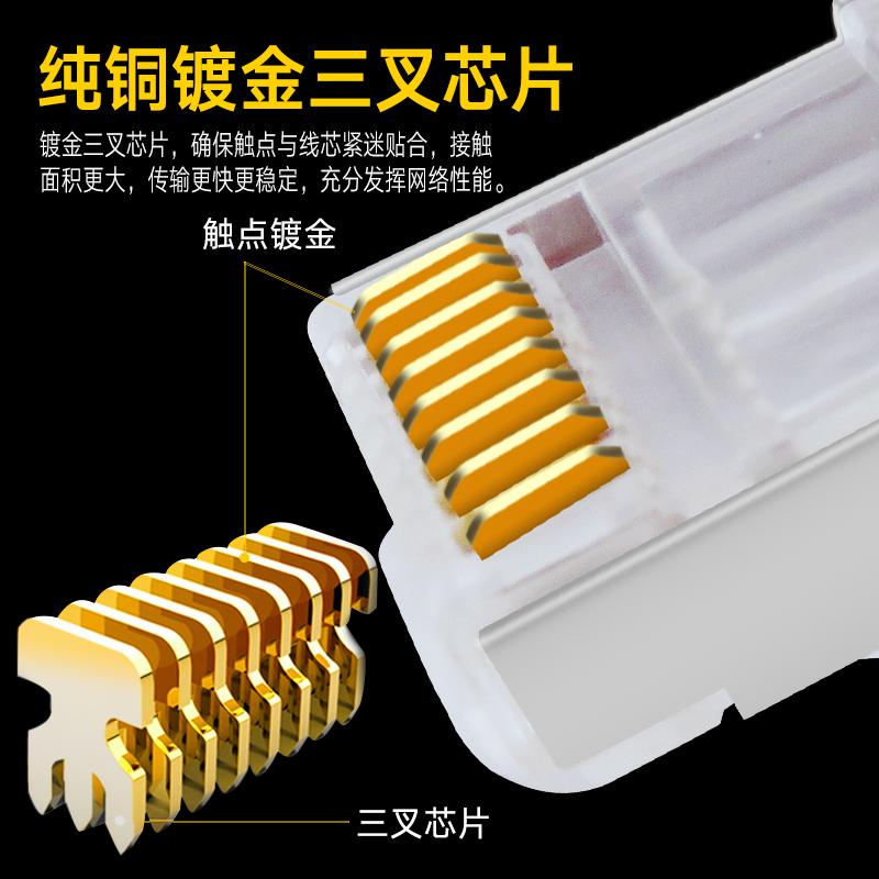 CODITE七类水晶头 万兆铜壳屏蔽7类网线口接头送护套镀金 10个/袋