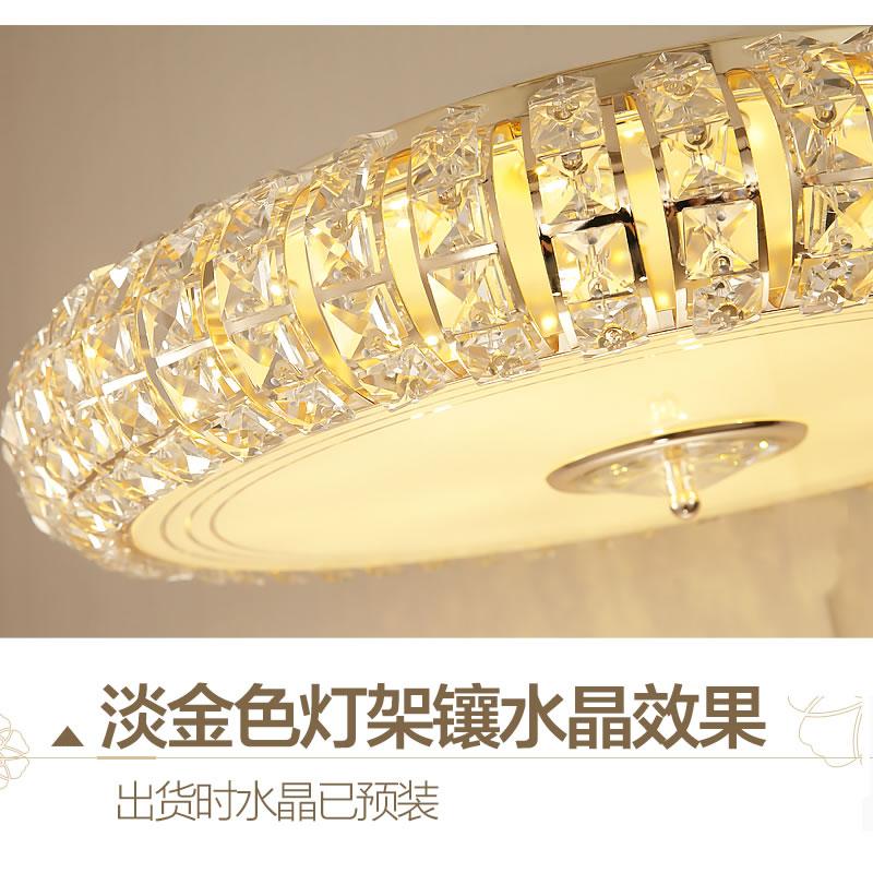 水晶灯吸顶灯圆形客厅灯具大气家用现代简约欧式轻奢华房间卧室灯