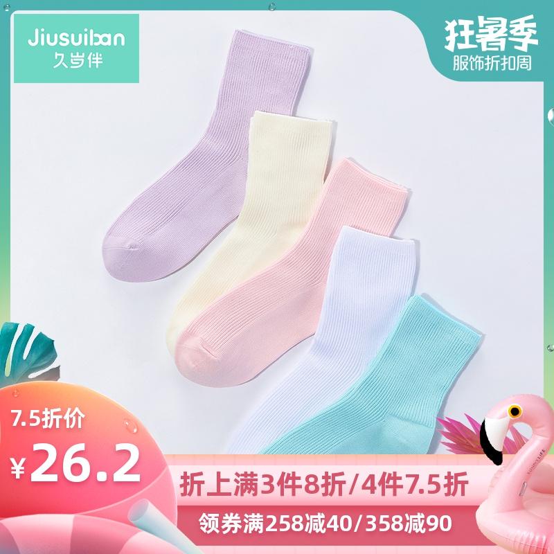 久歲伴女童襪子 中筒兒童襪子寶寶襪子 學生精梳棉襪 5雙禮盒裝