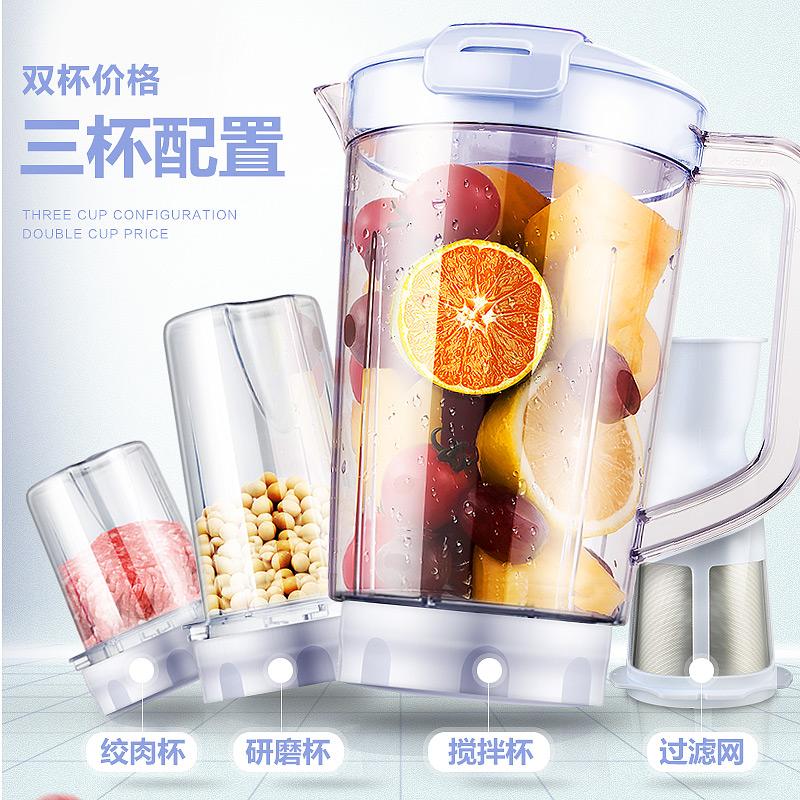 美的炸果汁榨汁机家用全自动果蔬多功能水果便携式小型榨汁杯迷你