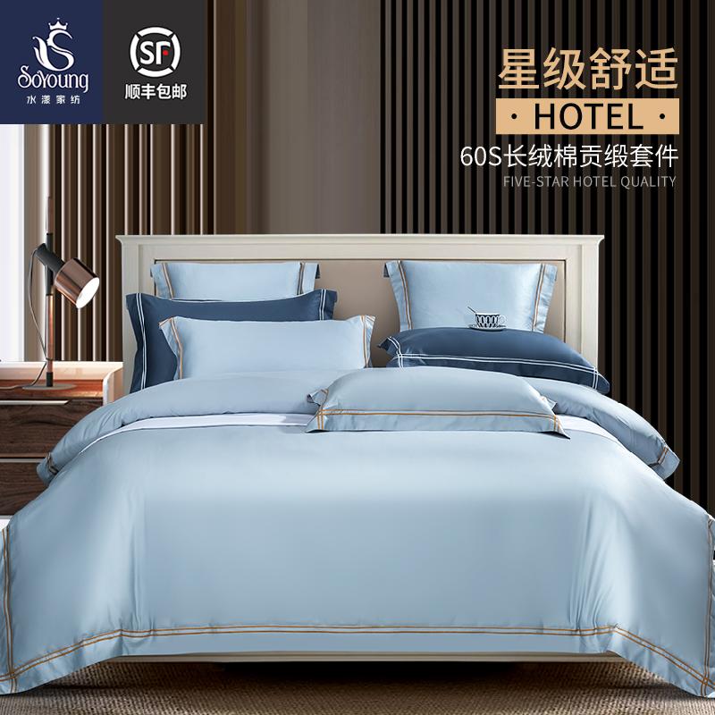 棉纯棉床单床笠被套床上用品4