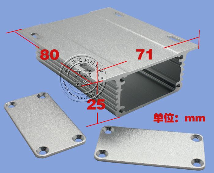 功放铝壳/铝型材外壳/电源铝盒/仪表外壳 规格80*71*25mm