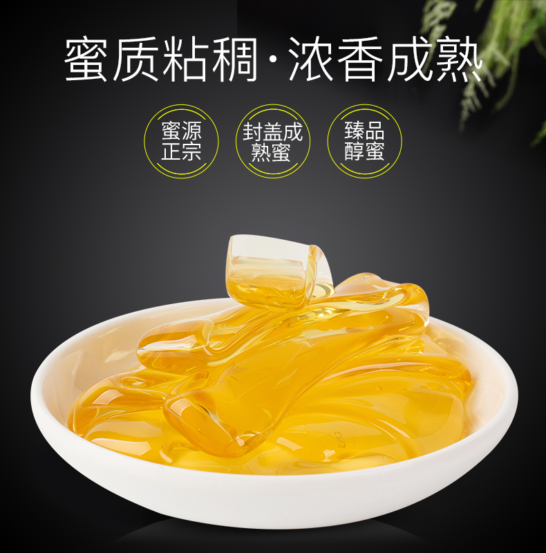 中华老字号百花牌蜂蜜纯正415g/瓶*3瓶 天然蜂蜜峰蜜