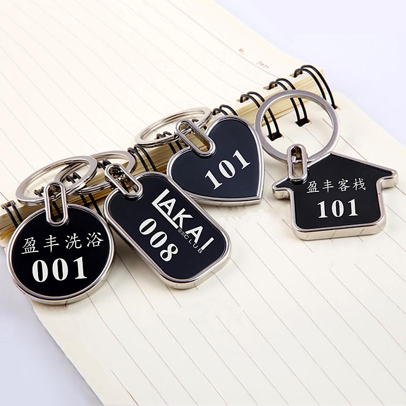 金属钥匙牌号码牌数字编号牌酒店宾馆钥匙扣牌桑拿手牌寄存牌定制