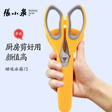 Zhang Koizumi scissors household kitchen kill fish barbecue chicken strong stainless steel multi-function food scissors scissors