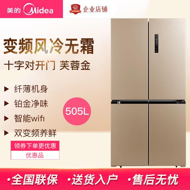 十字对开四门风冷变频冰箱 E 468WTPM E 505WTPZM BCD 美 Midea