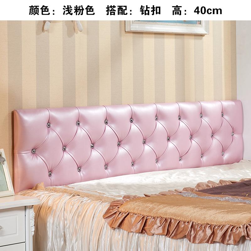 床头板软包自粘榻榻米床头靠背欧式简约墙围儿童房防撞墙贴炕定做