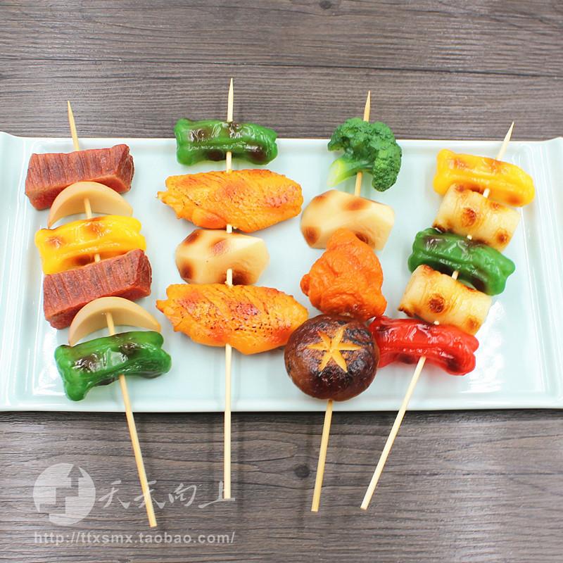 仿真烧烤肉串食物模型样板间户外用品展示道具幼儿园过家家玩具