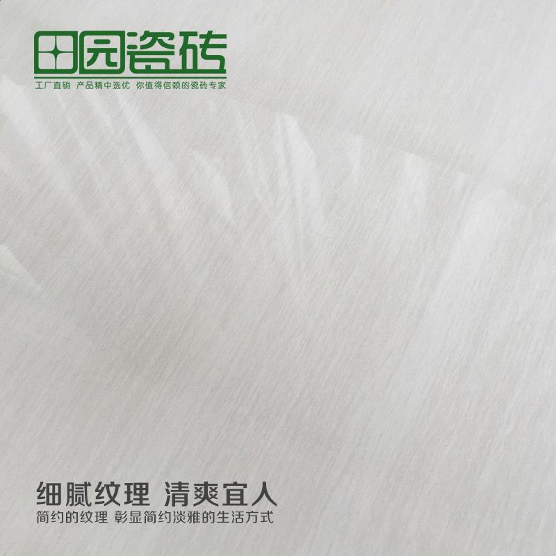 现代简约白色水木纹玻化砖抛光砖600/800 客厅卧室地板砖防滑耐磨
