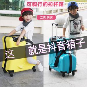儿童行李箱可坐骑拉杆箱女童宝宝皮箱子卡通小孩骑行带娃旅行箱男