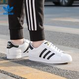 Adidas 19 winter gold standard shell head men and women casual shoes shoes C77124 EG4958