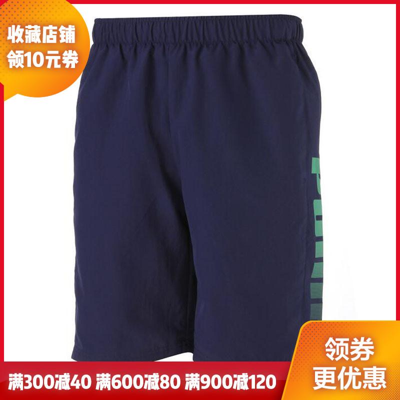 PUMA 彪馬 男子 夏季 運動休閒短褲 83884301 /06