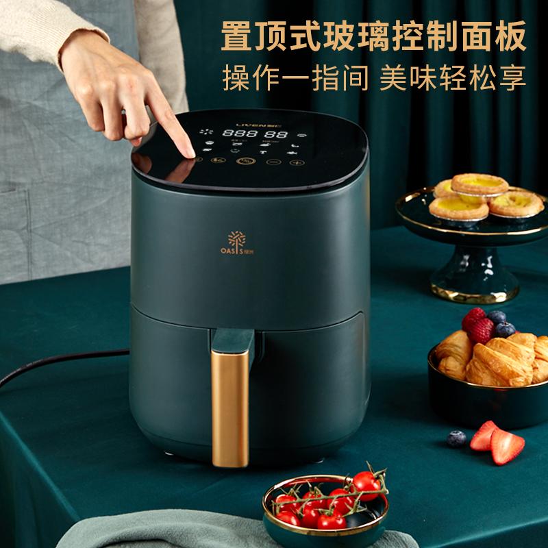 利仁空气炸锅家用新款网红大容量智能无油电炸锅薯条机特价绿洲g5 - 图2