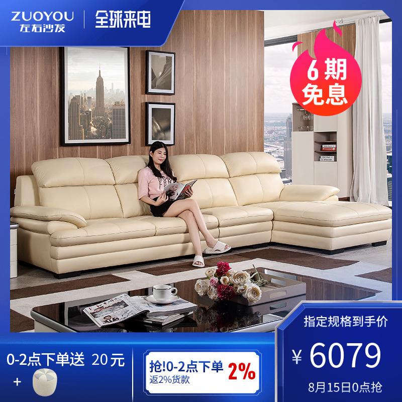 中大户型家具2821