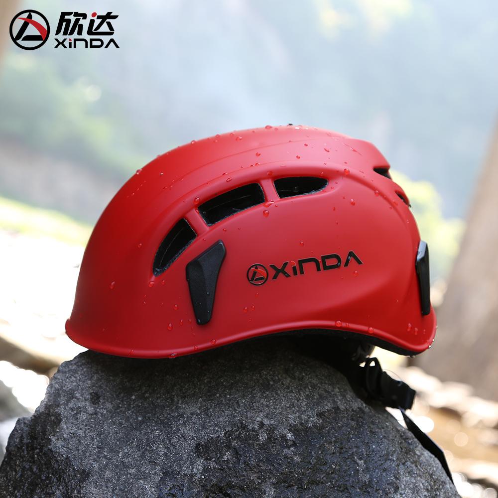 欣达超轻户外头盔速降拓展探洞救援登山攀岩头盔安全帽子探洞装备