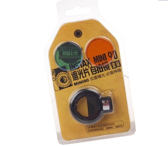 富士拍立得mini90自拍镜  双重曝光镜 近拍镜 四色镜