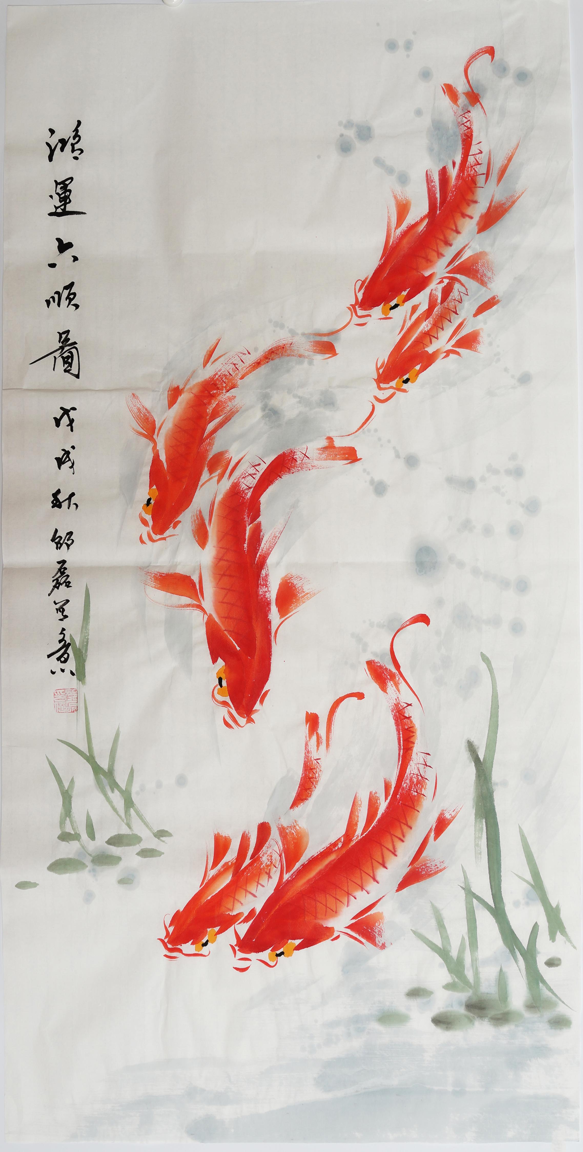 三尺国画鲤鱼图 鸿运当头六顺图 纯手绘花鸟写意画 邵磊0057