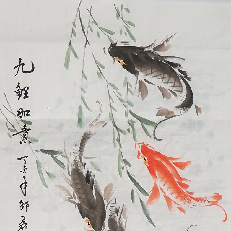 三尺國畫魚玄關水墨畫手工字畫純手繪九鯉如意九魚圖邵磊畫00254