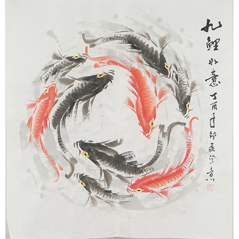 國畫斗方魚 九魚圖 九鯉如意裝飾畫 手繪國畫風水魚 邵磊畫0009