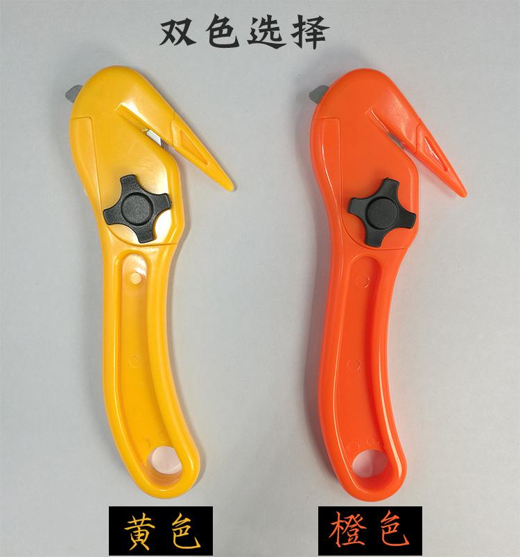 安全开箱刀 开箱器 拆快递神器 快递刀安全刀防割手多功能美工刀