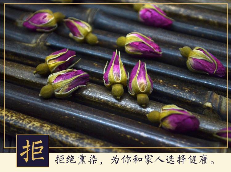 北京同仁堂玫瑰花茶山东平阴玫瑰王特级玫瑰花蕾食用无硫
