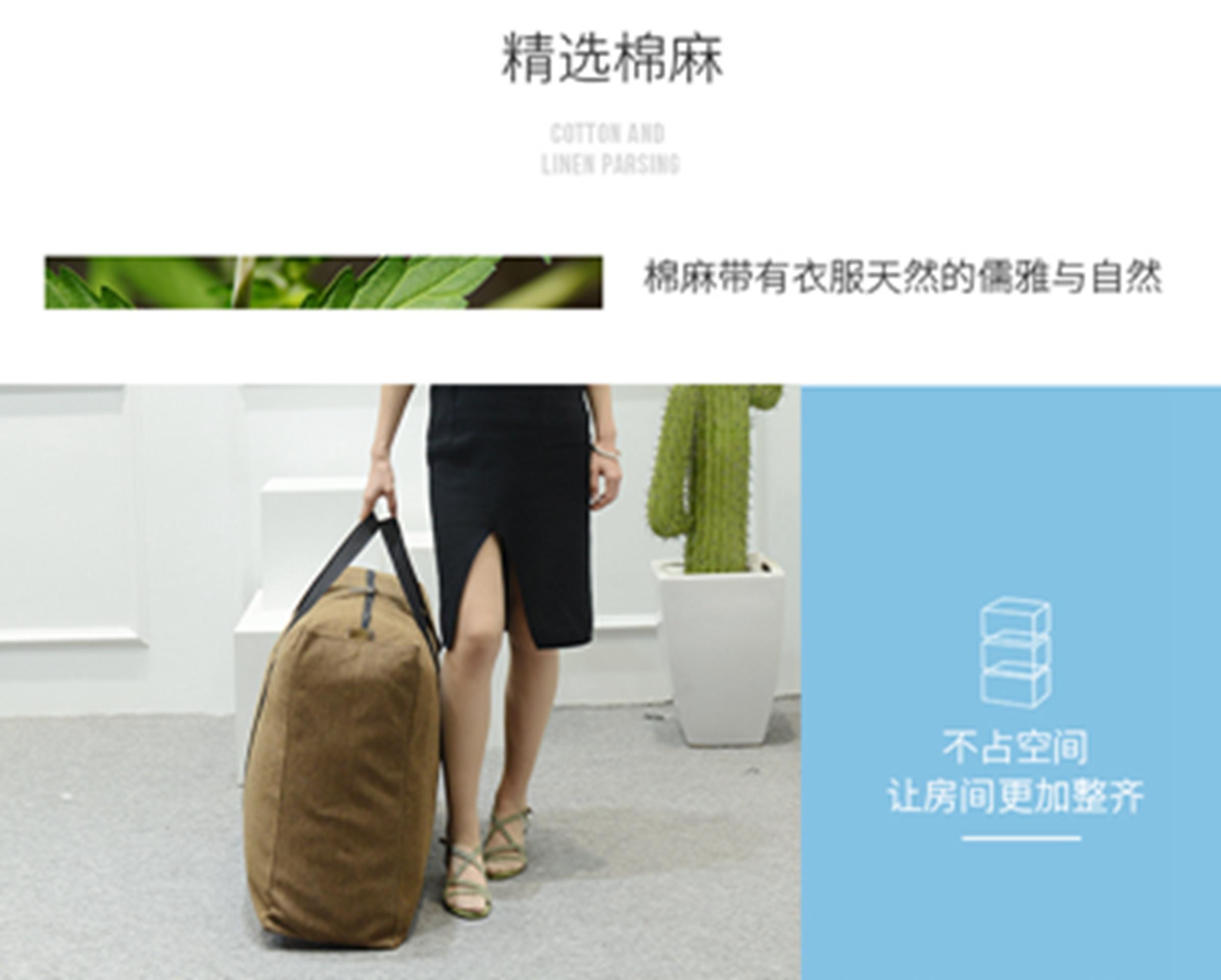 超大容量帆布袋手提大布袋搬家行李包旅行包男女大包装被子收纳袋