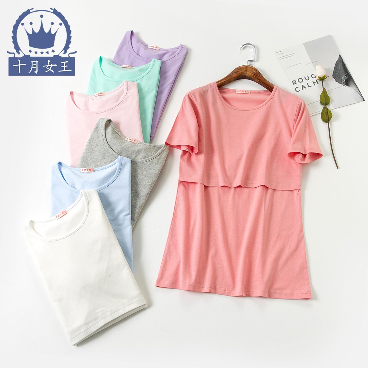 [淘寶網] 純棉哺乳短袖T恤哺乳上衣哺乳衣夏季外出哺乳t恤餵奶衣哺乳期衣服