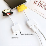 Cartoon Apple xs / max headphone adapter iphone8 combo 7plus charging line converter songs xr