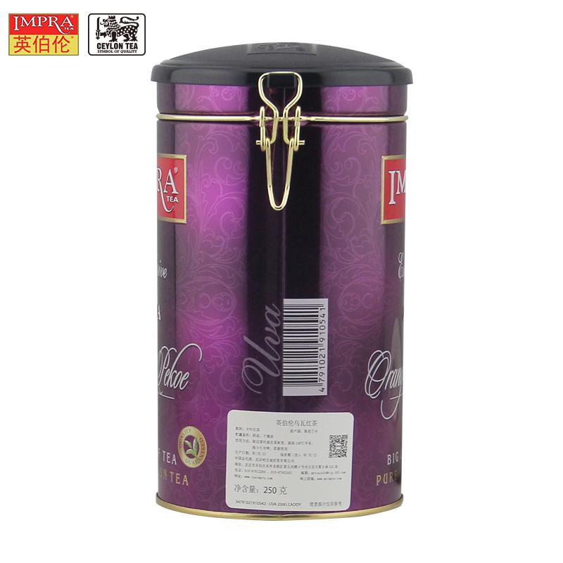 顺丰包邮 斯里兰卡进口礼品茶礼盒装 250g 英伯伦乌瓦红茶叶 IMPRA
