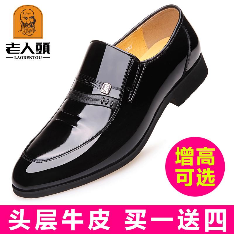 老人头皮鞋夏季商务正装皮鞋男真皮透气漆皮青年尖头男士内增高鞋