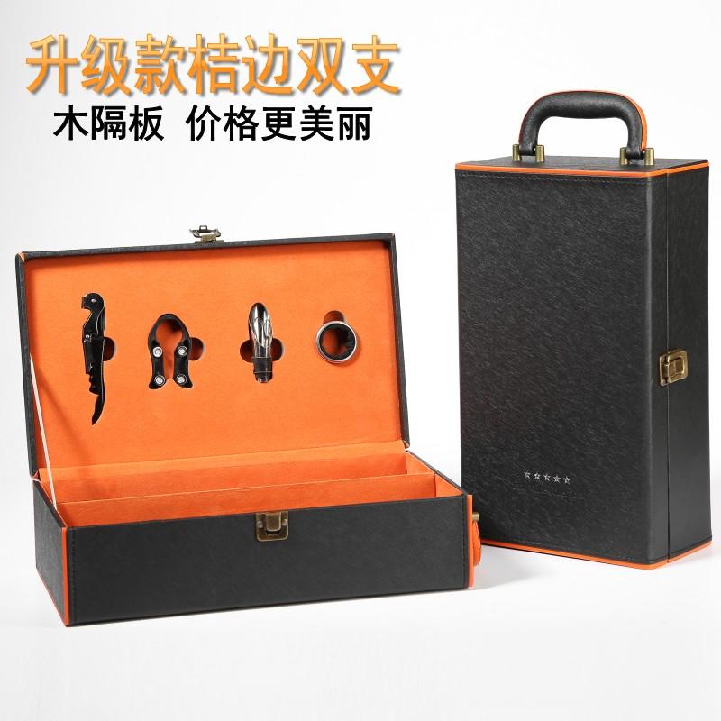 新款双支红酒盒皮盒 拉菲通用红酒包装礼盒2支装皮箱葡萄酒箱定制