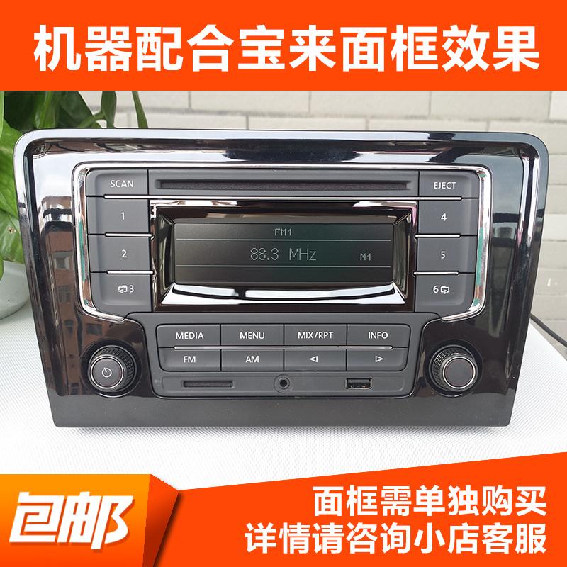 汽车CD机大众CD机改装五菱之光夏利面包车捷达车载CD机 家用CD机