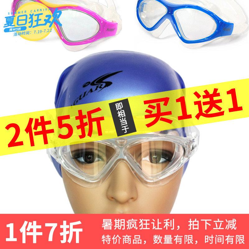 捷佳兒童游泳眼鏡男童女童小童小孩卡通大框專業防水防霧高清泳鏡