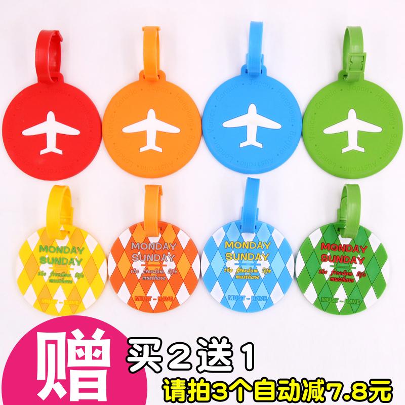 旅行箱吊牌託運牌行李箱創意卡套標籤掛件掛牌登機牌行李牌飛機牌