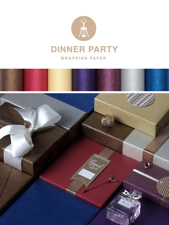 案头手礼ins风大尺寸特种纸艺术纸包装纸生日礼品礼物盒包装材料