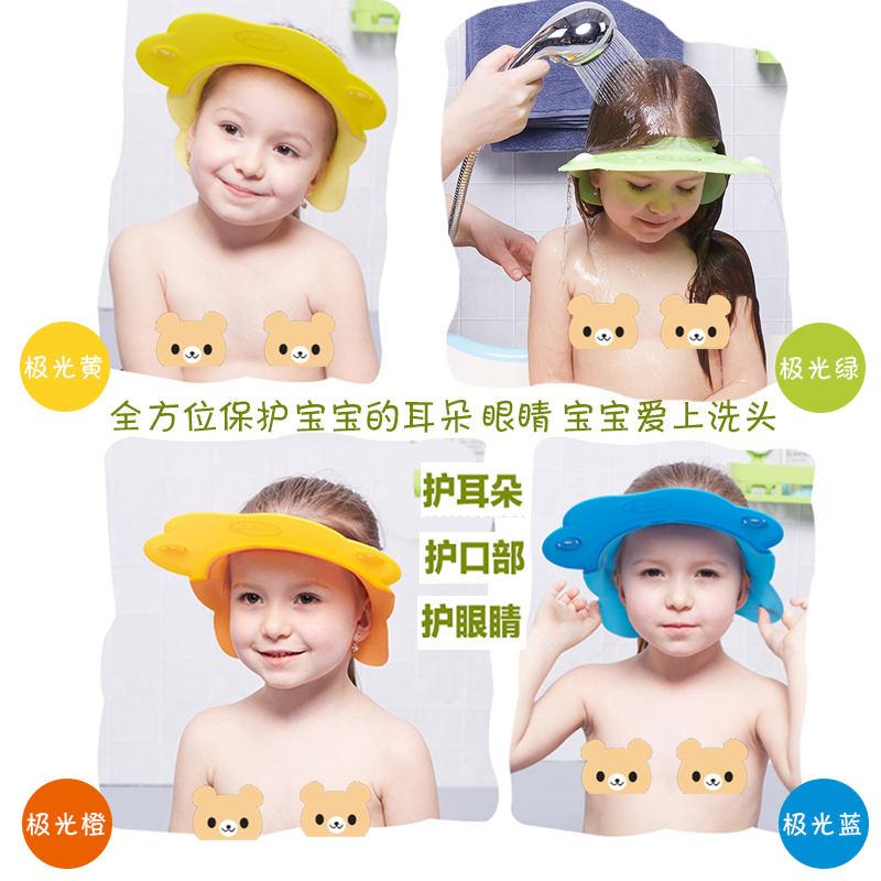 宝宝硅胶浴帽洗头帽婴儿童防水洗澡帽小孩护耳洗发淋浴帽加大软
