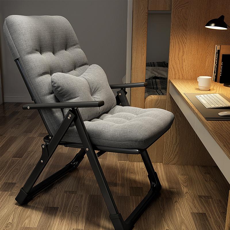 家用电脑椅子座椅懒人椅寝室凳子宿舍电竞沙发椅大学生书桌靠背椅
