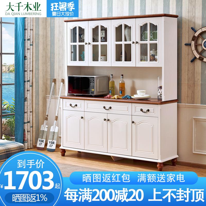 地中海雙層實木餐邊櫃歐式田園儲物櫃子美式客廳簡約烤漆茶水酒櫃