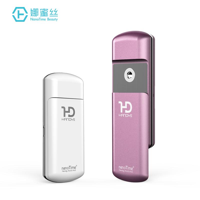 日本nanotime娜蜜丝纳米喷雾补水仪便携式脸部保湿蒸脸器冷美容仪